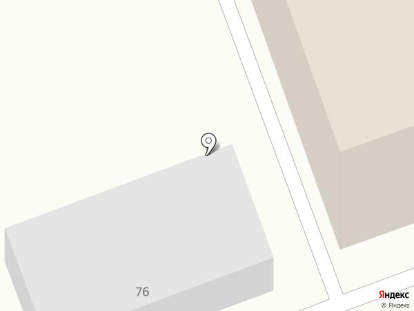 BUNKER на карте Армавира