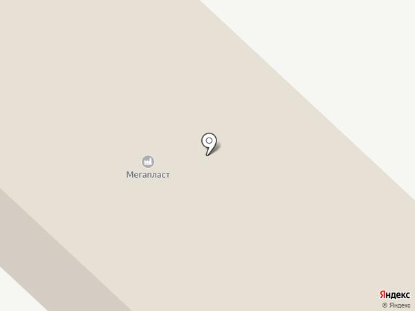 МегаПласт на карте Армавира