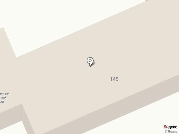 Армавирский реабилитационный центр для детей и подростков с ограниченными возможностями на карте Армавира
