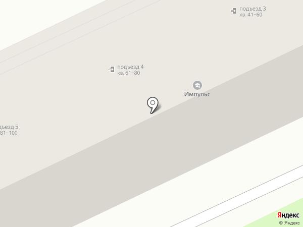 Возрождение на карте Армавира