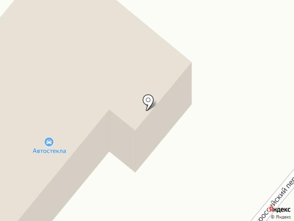 Производственно-торговая фирма на карте Армавира