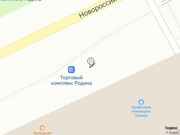 Магазин цветов на карте Армавира