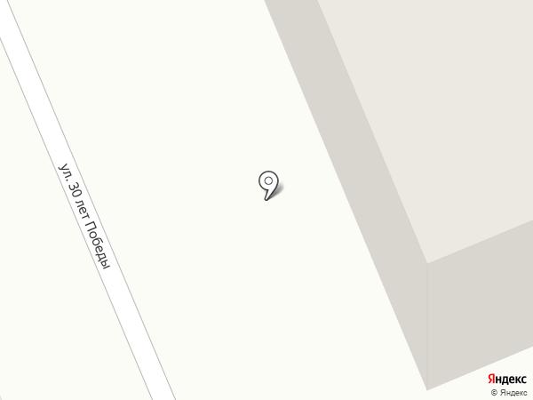 Сбербанк, ПАО на карте Армавира