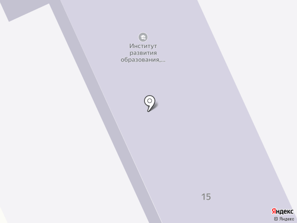 Краснодарский краевой институт дополнительного образования на карте Армавира