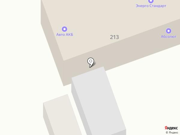 Креп-Мастер на карте Армавира