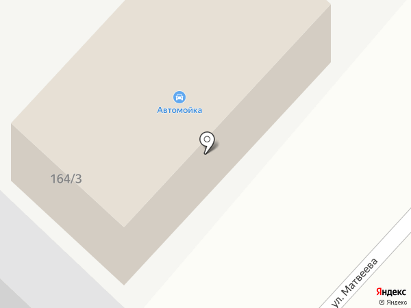 Tire Pros на карте Армавира
