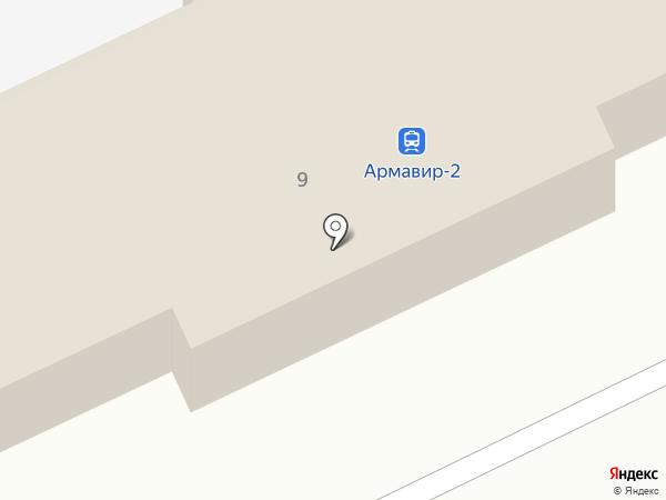Вокзал Армавир-Туапсинский на карте Армавира
