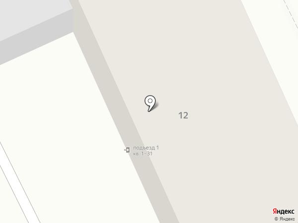 GRUPPA-A-3 на карте Армавира