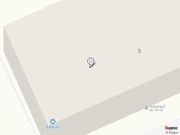 Aster на карте Армавира