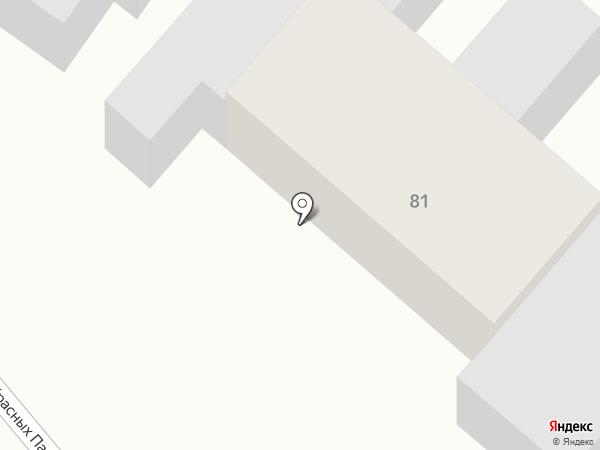 Flowers-sell на карте Армавира