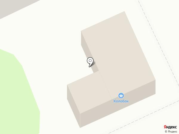 Колобок на карте Армавира