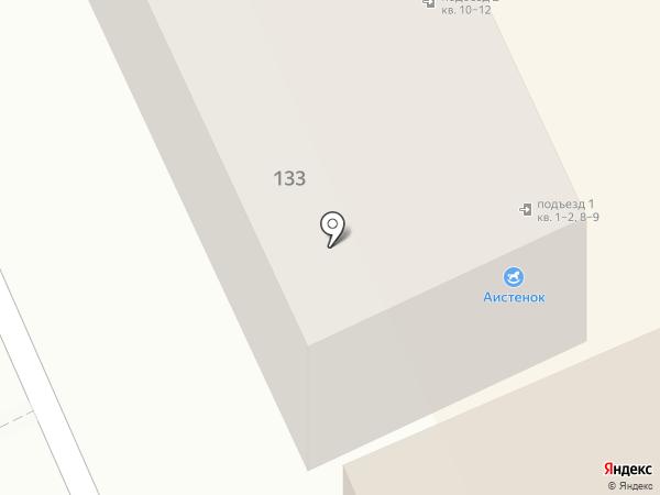 Tim`s pizza на карте Армавира