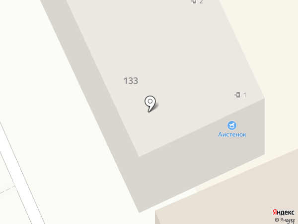 Живое пиво на карте Армавира