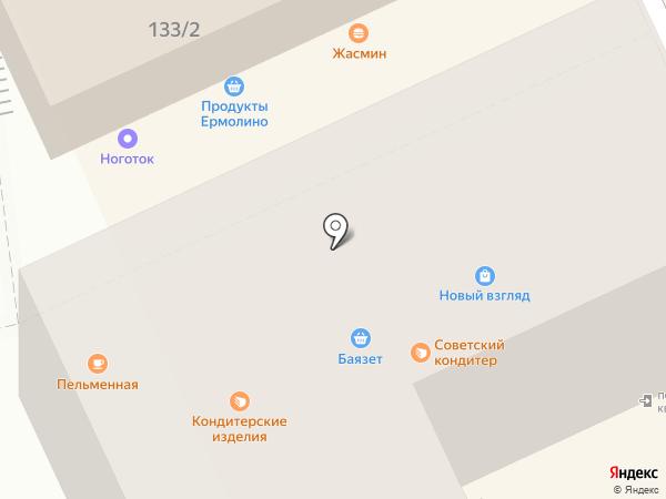 Киоск по ремонту обуви на карте Армавира