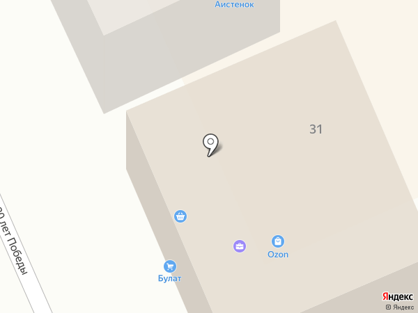 Четыре стихии на карте Армавира