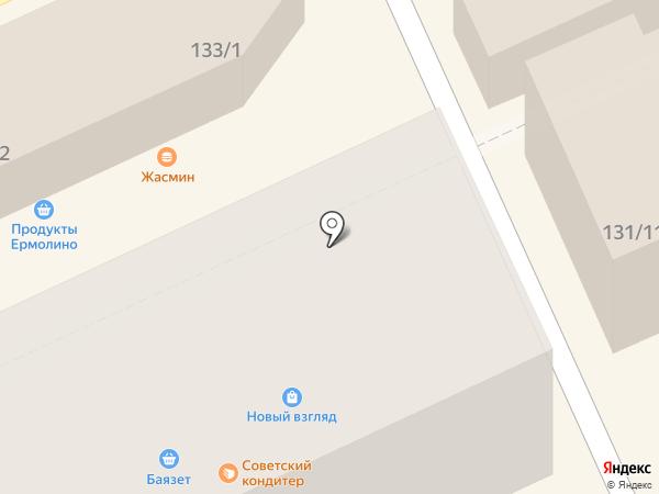 Роспей на карте Армавира