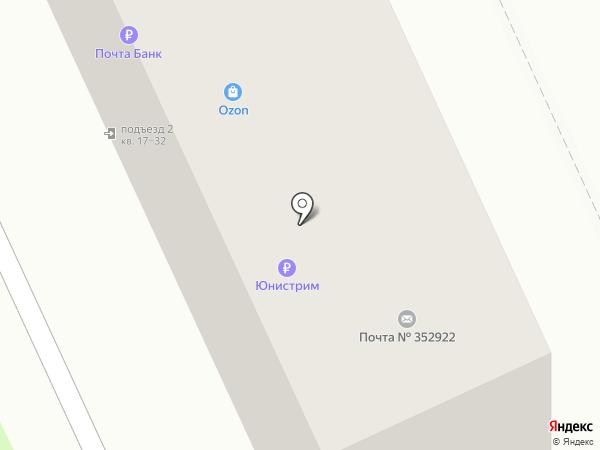 Почтовое отделение №22 на карте Армавира