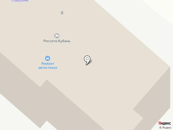 Кубаньэнерго, ПАО на карте Армавира