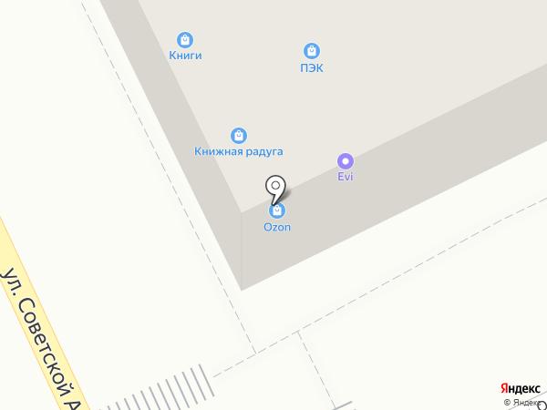 Южные Окна на карте Армавира