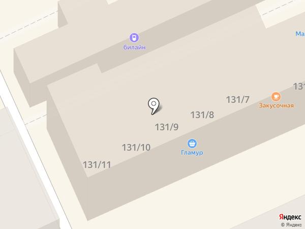 Караван на карте Армавира
