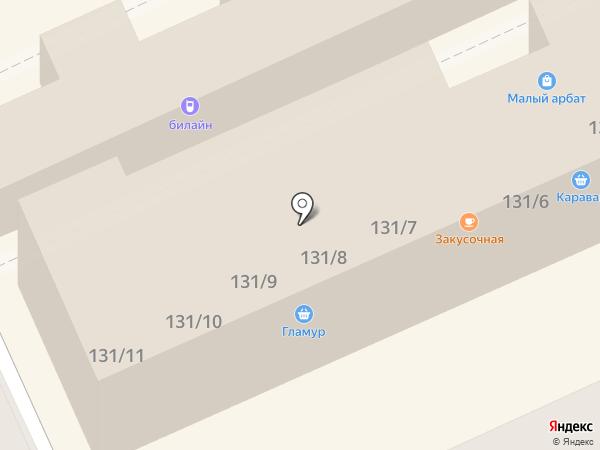 Магазин дверей на карте Армавира