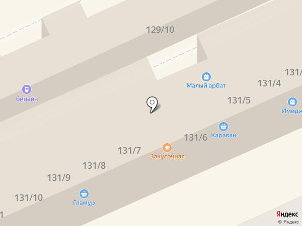 Кондитерский магазин на карте Армавира