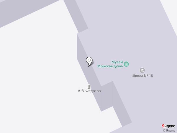 Средняя общеобразовательная школа №18 на карте Армавира