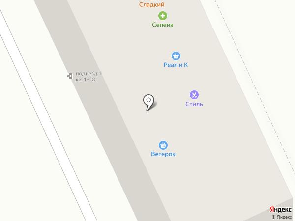 Стиль на карте Армавира