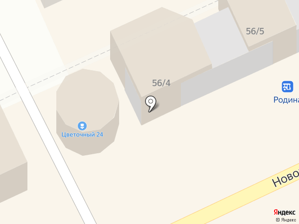 МАГИЯ на карте Армавира