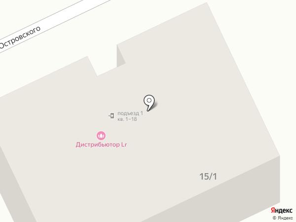 LR на карте Армавира