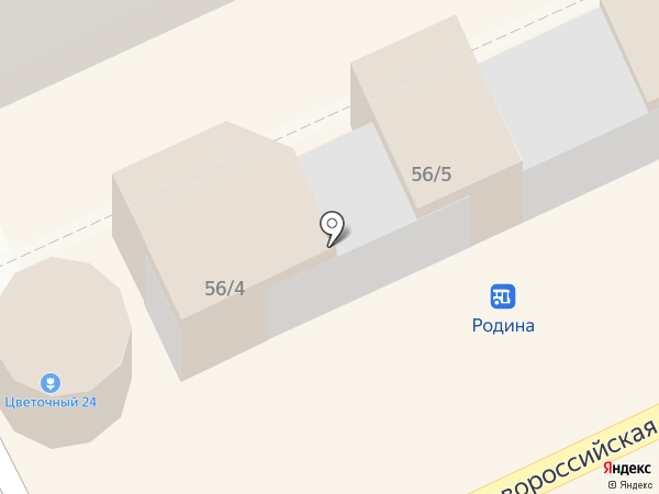Премьер на карте Армавира