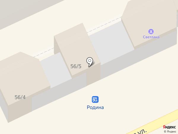РОСДЕНЬГИ на карте Армавира