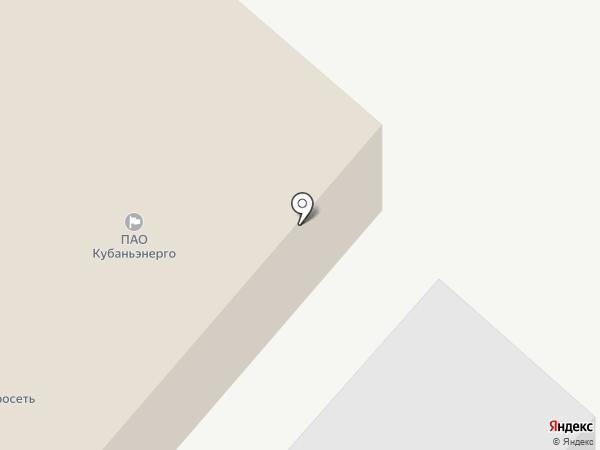 НЭСК-Электросети на карте Армавира