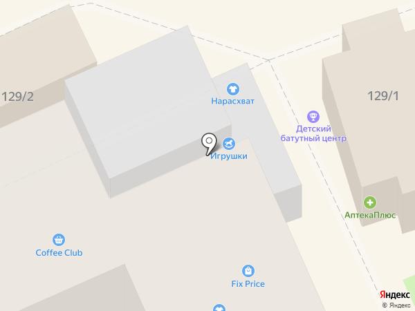 Нарасхват на карте Армавира