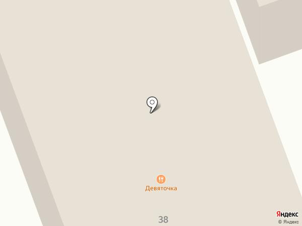 Девяточка на карте Армавира
