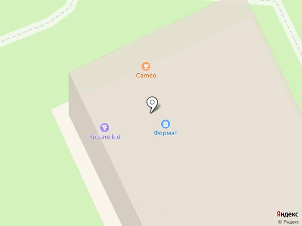 You play lounge на карте Армавира
