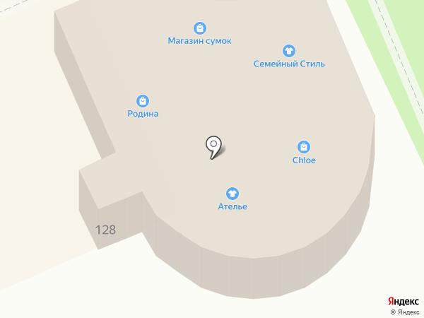 Санги Стиль на карте Армавира