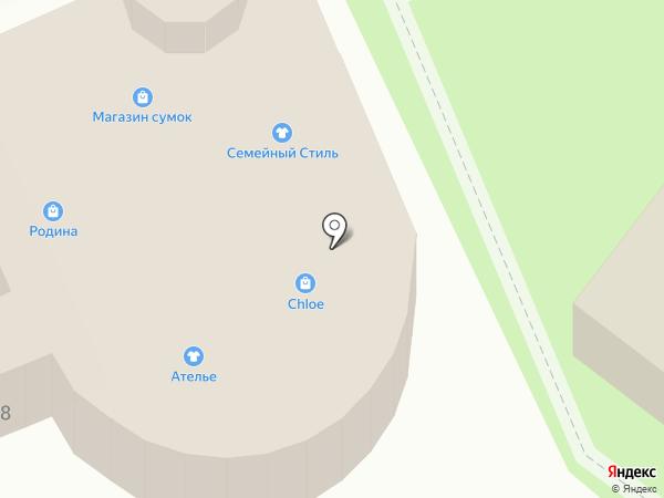 Chloe на карте Армавира