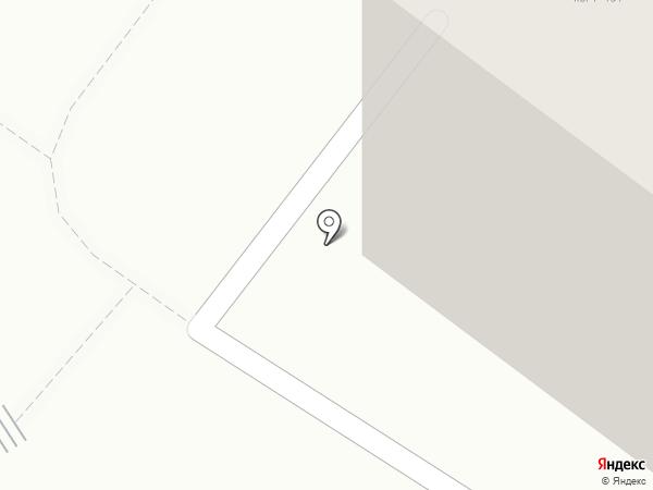 Ремонт обуви на карте Армавира