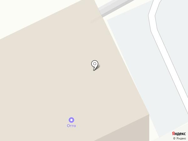 ОТТО на карте Армавира
