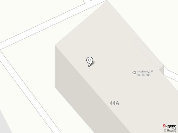 Бригантина, ТСЖ на карте Армавира