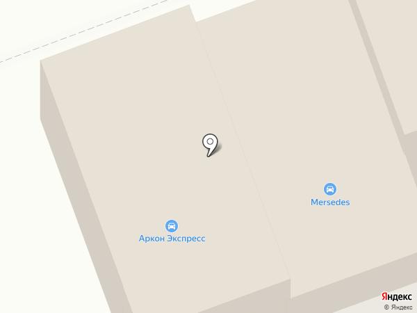 Clinic Motors на карте Армавира