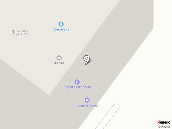 Легион, КПК на карте Армавира