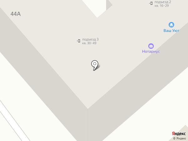 Бригантина на карте Армавира