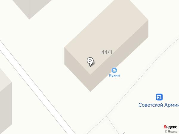 Ваш Уют на карте Армавира