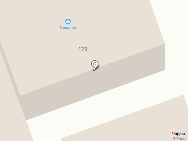 Соколов на карте Армавира