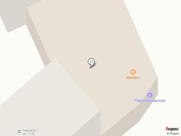 Джесика на карте Армавира