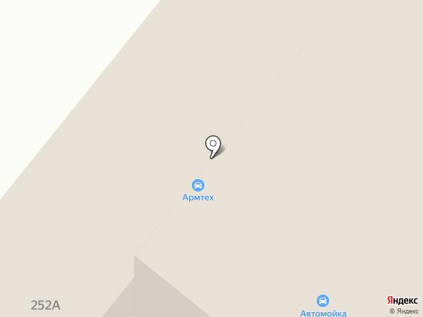 Армтех на карте Армавира