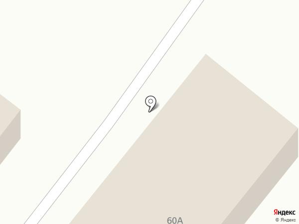 Японец на карте Армавира