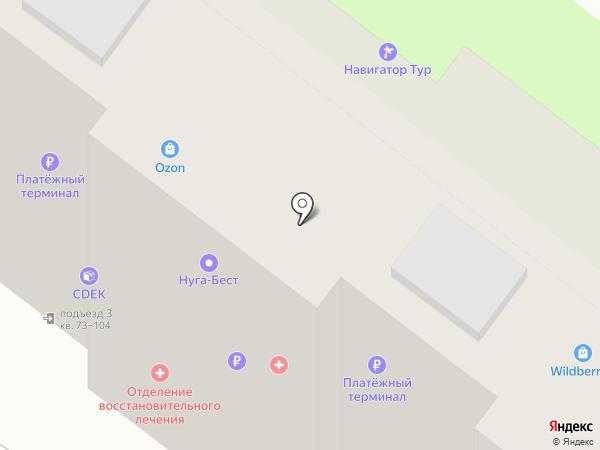Минбанк, ПАО на карте Армавира